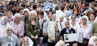 Preocupación de los organismos de derechos humanos ante el proyecto de reforma del Ministerio Público Fiscal