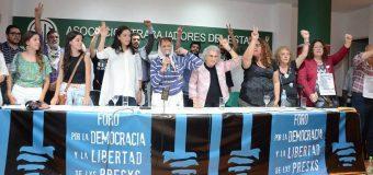 Participamos en el lanzamiento del Foro por la democracia y la libertad de las presas y presos políticos